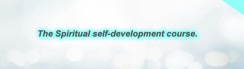 スピリチュアル自己能力開発コース